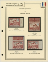1943 Airmail Overprint Plate Flaws