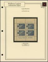 Legion Sheetlets