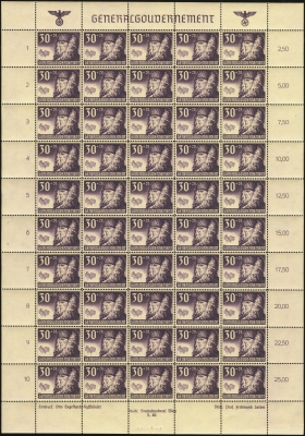 MiNr. 58 Sheet