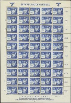 MiNr. 62 Sheet