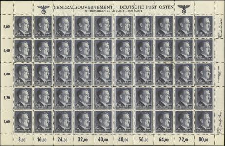 MiNr. 88 A Sheet