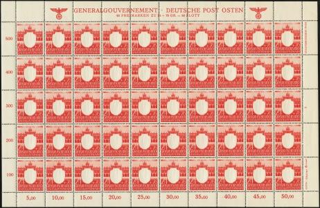 MiNr. 106 Sheet Plate II