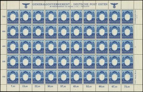 MiNr. 108 Sheet Plate III