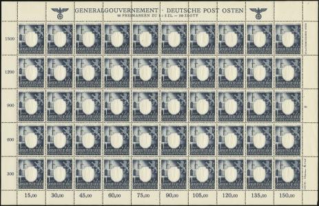 MiNr. 109 Sheet Plate III