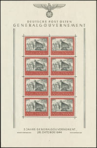 MiNr. 125 Sheet