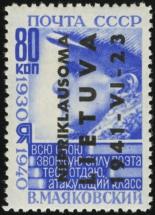 MiNr 9