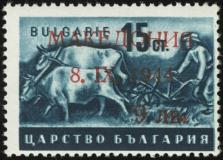 MiNr. 4 II