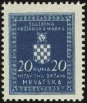 MiNr. 14 x A
