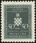 MiNr. 2 x A