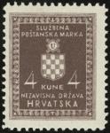 MiNr. 8 x A