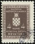 MiNr. 8 x C