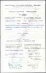 HFS Certificate