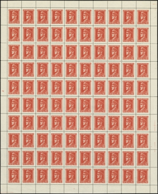 MiNr. 128 Sheet