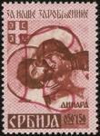 MiNr. 54 A IV