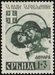 MiNr. 55 A II