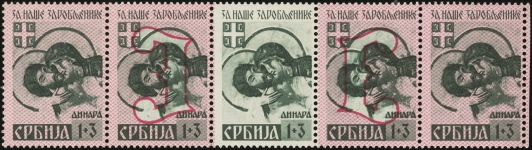 MiNr. 55 Strip