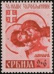 MiNr. 56 A I