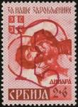 MiNr. 56 A IV