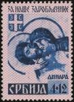 MiNr. 57 A I