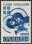 MiNr. 57 A II