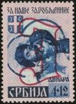 MiNr. 57 A III