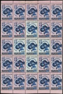 MiNr. 57 I,  A II,  III,  IV Half Sheet