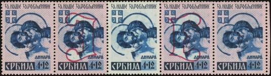MiNr. 57 Strip