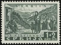 MiNr. 47 A