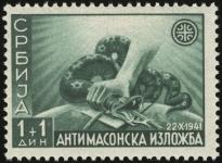 MiNr. 59 I