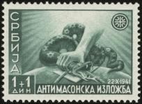 MiNr. 59
