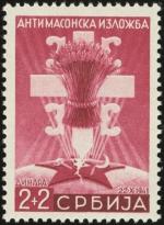 MiNr. 60
