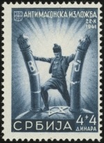MiNr. 61 a