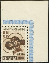 MiNr. 62 B
