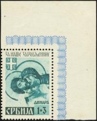 MiNr. 63 B
