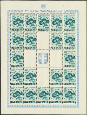 MiNr. 63 Sheet
