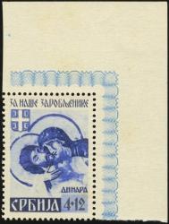 MiNr. 65 B