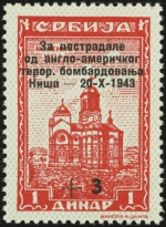 MiNr. 100