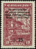 MiNr. 106