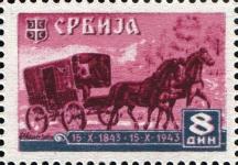 MiNr. 95 II