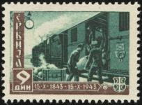 MiNr. 96 A
