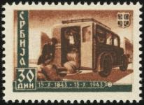 MiNr. 97 A