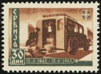 MiNr. 97 B
