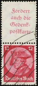 MiNr. S102