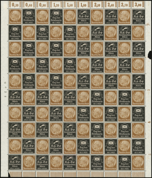 MiNr. 513 KaBe Overprint Sheet