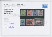 Hoffner Certificate