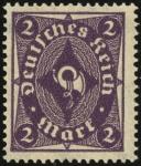 MiNr. 224 b