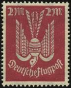 MiNr. 216 b