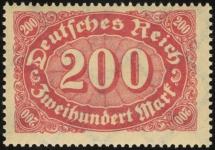 MiNr. 248 b