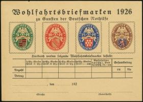 Order Form (front)