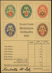 Order Form<br/>(front)